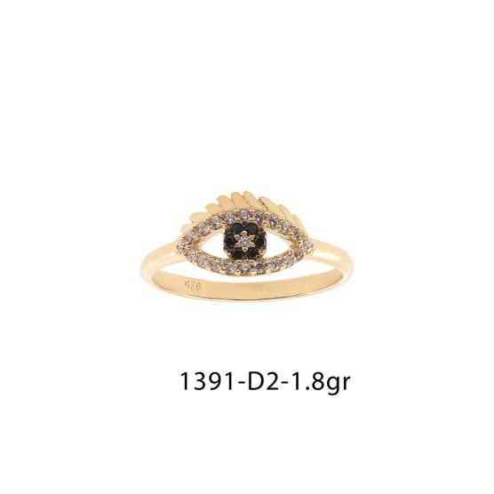 Αποστόλου-Κόσμημα-Δαχτυλιδια-1391-D2