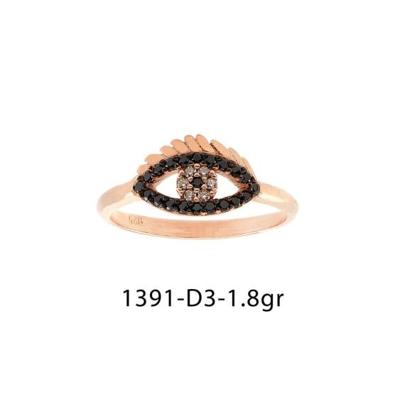 Αποστόλου-Κόσμημα-Δαχτυλιδια-1391-D3