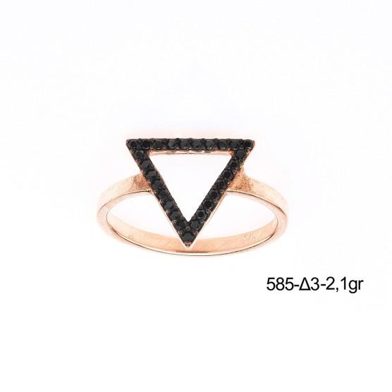Αποστόλου-Κόσμημα-Δαχτυλιδια-585-D3