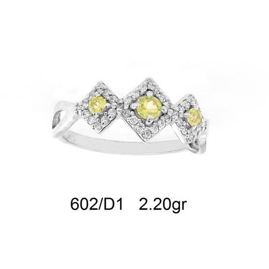 Αποστόλου-Κόσμημα-Δαχτυλιδια-602-D1