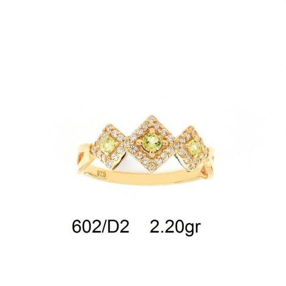 Αποστόλου-Κόσμημα-Δαχτυλιδια-602-D2