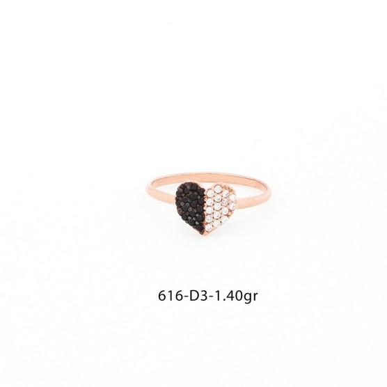 Αποστόλου-Κόσμημα-Δαχτυλιδια-616-D3