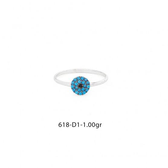 Αποστόλου-Κόσμημα-Δαχτυλιδια-618-D1