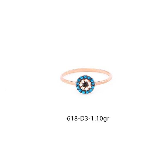 Αποστόλου-Κόσμημα-Δαχτυλιδια-618-D3