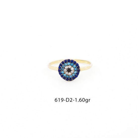 Αποστόλου-Κόσμημα-Δαχτυλιδια-619-D2