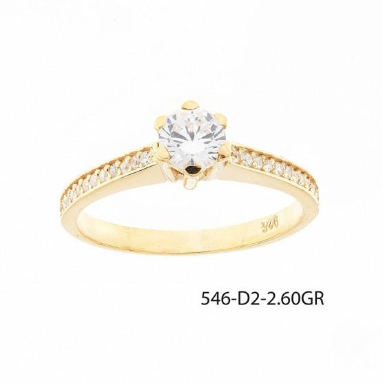 Αποστόλου-Κόσμημα-Δαχτυλιδια-546-D2
