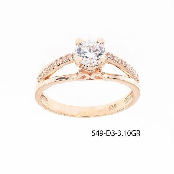 Αποστόλου-Κόσμημα-Δαχτυλιδια-549-D3