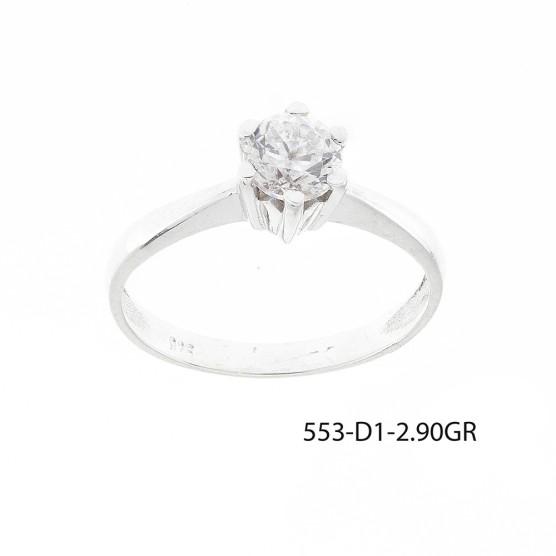 Αποστόλου-Κόσμημα-Δαχτυλιδια-553-D1