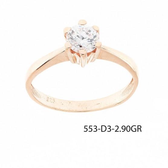 Αποστόλου-Κόσμημα-Δαχτυλιδια-553-D3