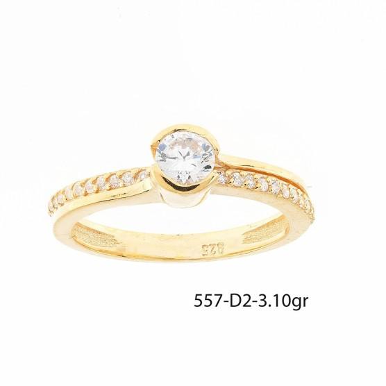 Αποστόλου-Κόσμημα-Δαχτυλιδια-557-D2