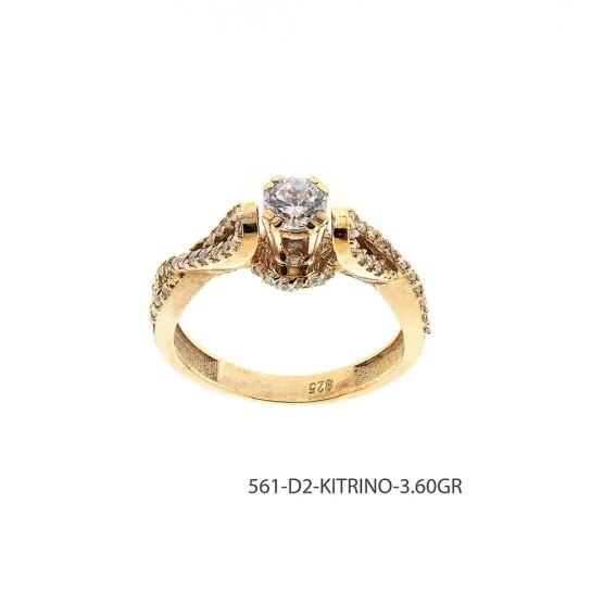 Αποστόλου-Κόσμημα-Δαχτυλιδια-561-D2