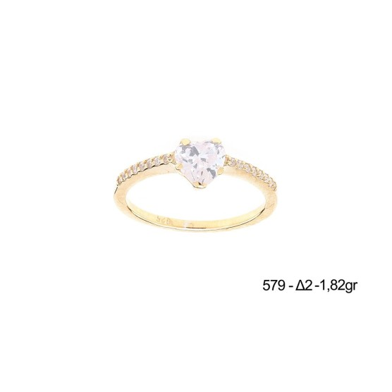 Αποστόλου-Κόσμημα-Δαχτυλιδια-579-D2