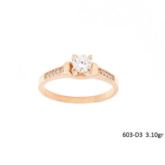 Αποστόλου-Κόσμημα-Δαχτυλιδια-603-D3