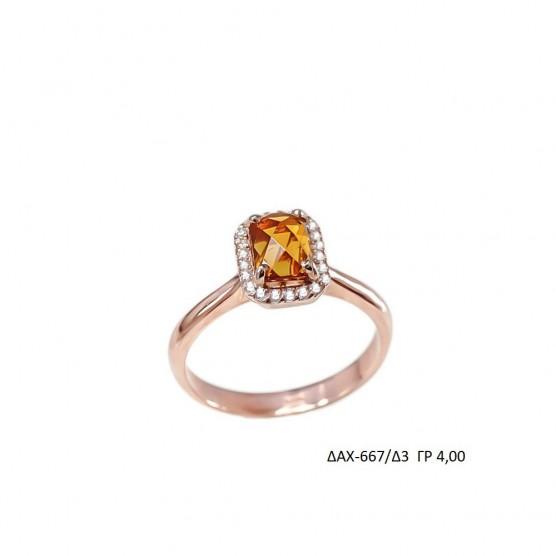 Αποστόλου-Κόσμημα-Δαχτυλιδια-667-D3
