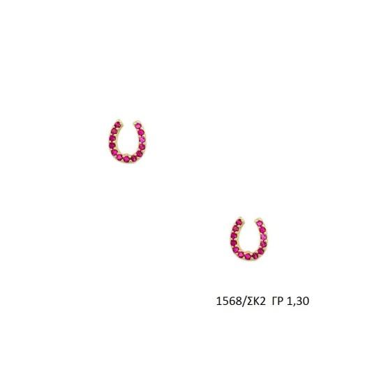 Αποστόλου-Κόσμημα-Σκουλαρίκια-1568R-S2