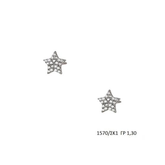 Αποστόλου-Κόσμημα-Σκουλαρίκια-1570-S1