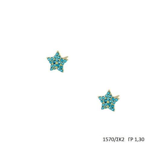 Αποστόλου-Κόσμημα-Σκουλαρίκια-1570AQ-S2