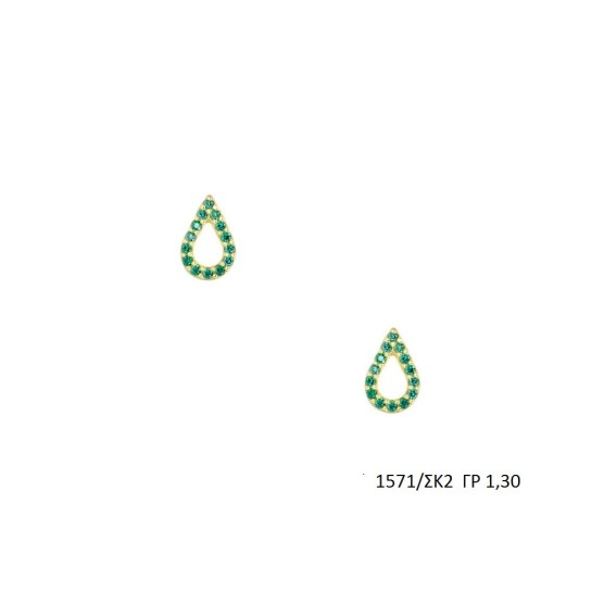 Αποστόλου-Κόσμημα-Σκουλαρίκια-1571G-S2