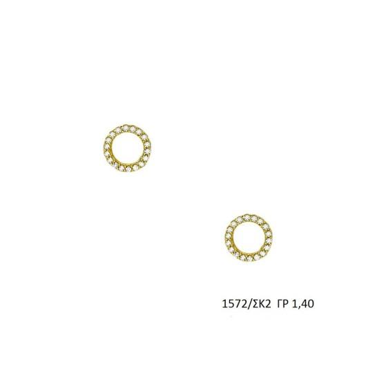 Αποστόλου-Κόσμημα-Σκουλαρίκια-1572-S2