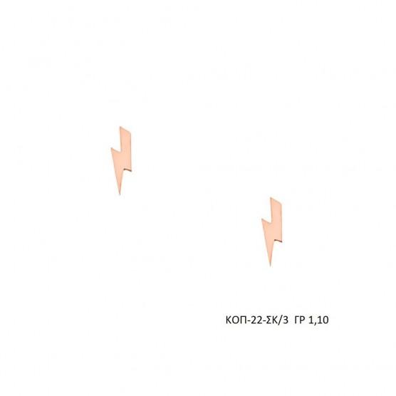 Αποστόλου-Κόσμημα-Σκουλαρίκια-KOP-22-S3